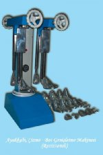 Boots Foot Cart Enlarger Machine