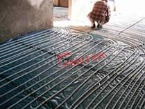 Fentek Yerden   Duvardan Isıtma Soğutma  Isı Pompası  Merkezi Süpürge Sistemleri..