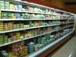 Sütlük Shop M2 1250 Â'¬