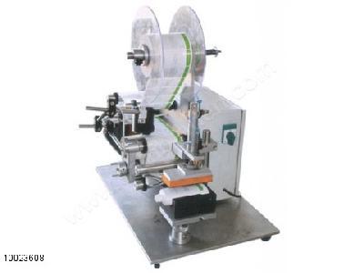 Manuel Etiket Yapıştırma Makinası