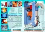 H Type Eccentric Press