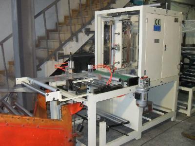 Satılık Sıfır Kilitli Torba Üretim Makinesi Fiyatları İstanbul kilitli torba makinası, torba üretim makinası, dansör kontrollü torba makinası