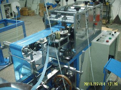 Satılık Sıfır Galoş Makinası Fiyatları  galoş makinası, otomatik galoş makinası, yükse hızlı glaoş makinası
