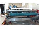 İkinci El Otomatik Halı Yıkama Makinası Venüs 0532 330 02 14