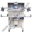 Satılık Sıfır Gys-150 Yuvarlak Serigrafi Baskı Makinesi Fiyatları İstanbul Baskı Makinesi, serigrafi Baskı Makinesi, yuvarlak Baskı Makinesi