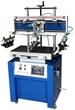 Satılık Sıfır Yls-4060x Düz Serigrafi Baskı Makinesi Fiyatları İstanbul Düz Baskı Makinesi, Serigrafi Baskı Makinesi, Baskı Makinesi