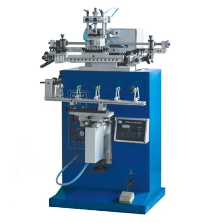 Yls 125 G Yuvarlak Serigrafi Baskı Makinesi Φ30X400 Mm