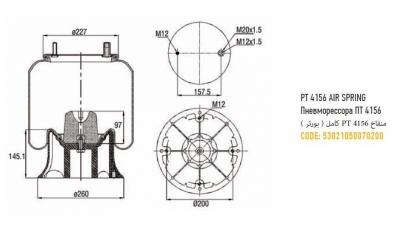 Işıldar Marka 250 Gr Plastik Enjeksiyon Makinası Ve Komple Satılık Atelye