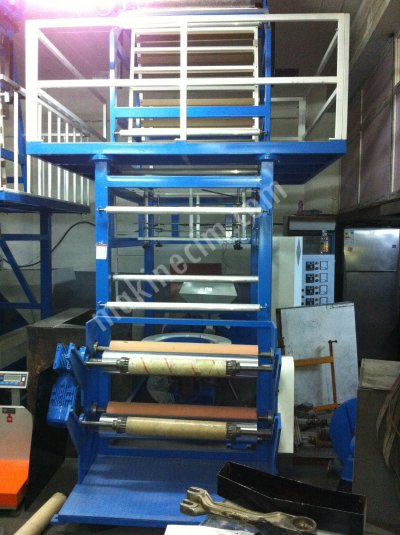 Bag Production Plant To Install A Turnkey