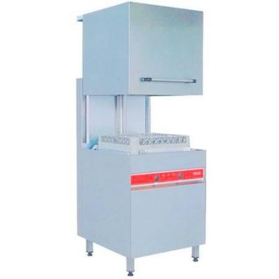 Satılık Sıfır giyotin tipi bulaşık makinası Fiyatları İstanbul giyotin tipi bulaşık makinası, bulaşık makinası