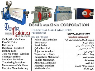 Cable Manufacturing Machines