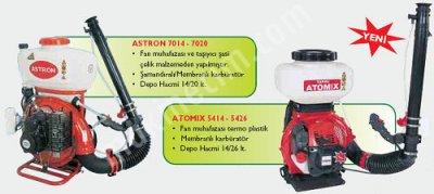 Atomix 5414 5426