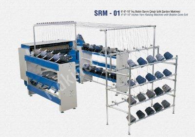 İplik Sarma Gıda Makinaları San. Ve Tic. Ltd. Şti Srm1
