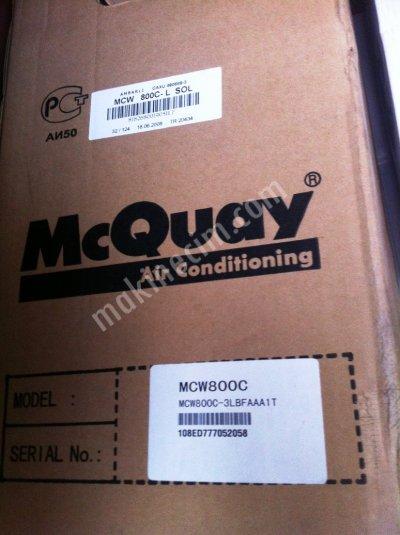 Satılık Mcquay Gizli Tavan Tipi Fancoil 7.1 Kw Soğutma 8.8 Kw Isıtma
