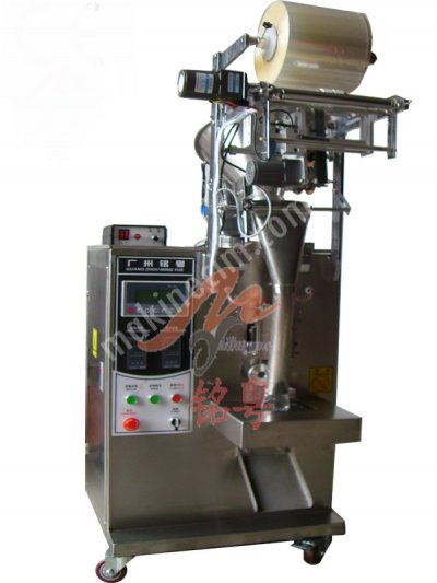 Renas Makina Tam Otomatik Vidalı Sırttan Dikişli Kahve Paketleme Makinası