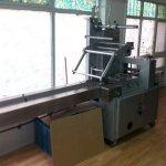 2. El Ambalajlama Makinaları, İkinci El Paketleme Makineleri