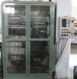 Plastik Levha Çekme Makinesi Satılık