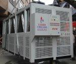 Refrigerador 300.000 Kca / H - Grupo Enfriador De Agua