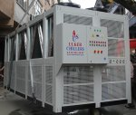 Chiller 300.000 Kca/h - Water Cooling Group