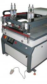 Yarı Otomatik Üflemeli Serigrafi Ofset Baskı Makinası - Ebat 50X70