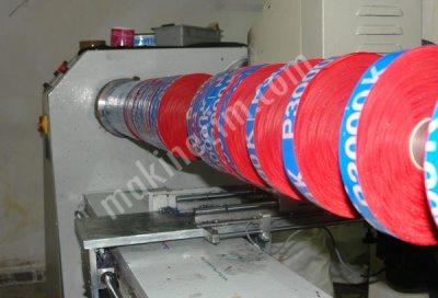 Satılık İkinci El biye kesim atolyesi Fiyatları İstanbul biye,tekstil.aksesuar