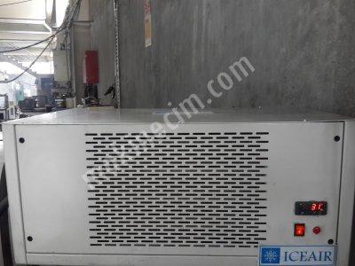 Agua Cooling Refrigerador Gabinete Airconditionner Ascensor Cooling