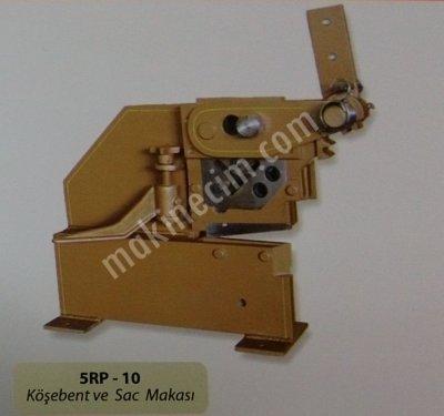Satılık Sıfır 5RP-10 KÖŞEBENT ve SAC KESME MAKASI Fiyatları Konya köşebent,köşebent ve sac kesme,köşebent kesme,sac kesme,makas,manuel makas,5rp-10,5rp/10,5rp-10 köşebent ve sac kesme makası,5rp-10 köşebent ve saç kesme makası,kesme makası,kollu makas,10 luk makas