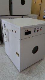 125'yumurtalık Otomatik Kuluçka Makinesi..ücretsiz Kargo Fırsatı