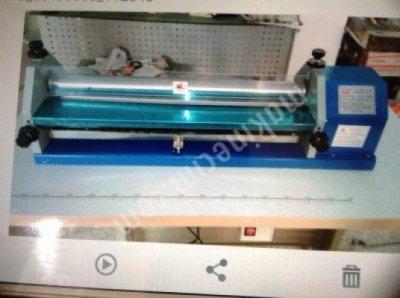Satılık Sıfır Lateks sürme makinası Fiyatları Adana latex,latexs,later sürme
