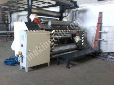 Satılık 2. El 125 lik vakumlu ve buharlı ondüla makinası Fiyatları İzmir ondüle makinası