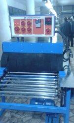 Ahşap Malzeme Fırınlama Makinası (Fikse Fırını)