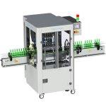 Otomatik Deterjan Dolum Makinası