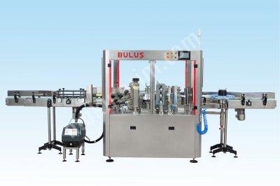 Satılık Sıfır bobinden beslemeli opp etiketleme makinası Fiyatları İzmir opp,etiketmeleme,dolum makinası,konveyör,stiker,su dolum hattı,gazlı dolum