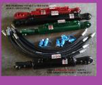 Hidrolik Yan Kol Lift Pistonlar, Hidrolik Orta Kol Lift Pistonlar, Konya Traktör Lift Piston,