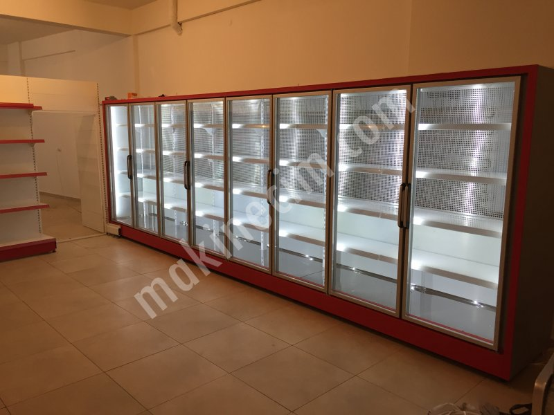 milk cupboard 0533 8157191