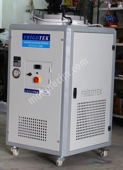 Mini Chiller De Kalite Ve Uygun Fiyat - Fmc-1 / 3 Kw/h