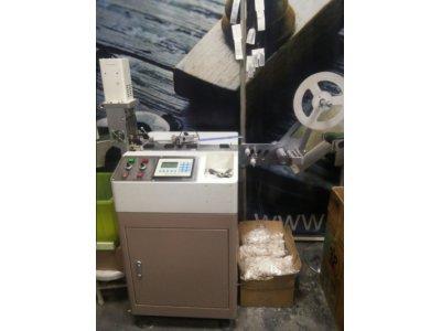 Satılık İkinci El Kesme Katlama Makinası Saten Dokuma  Ultrasonic Fiyatları Konya kesme katlama makinası ultrasonic (dokuma saten)