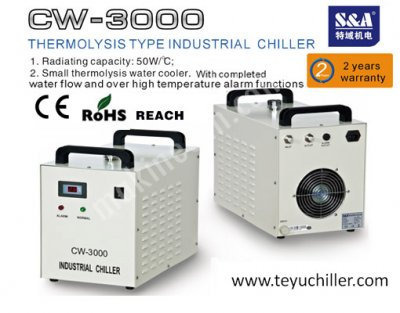 Satılık Sıfır Laboratory Thermolysis type industrial water cooler CW-3000 Fiyatları  laboratory thermolysis,industrial water cooler,cw-3000
