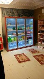 Sütlük Buzdolabı