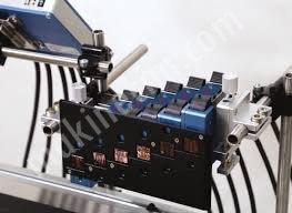 Satılık Sıfır Koli Tarih Kodlama - Polytij S3 Multi Head Fiyatları İstanbul koli kodlama,inkjet kodlama,yüksek çözünürlük,tarih makinası,barkod yazma makinası,koli yazma makinası,tarih kodlama,termal inkjet,kartuşlu kodlama cihazı,bakımsız inkjet,solventsiz inkjet