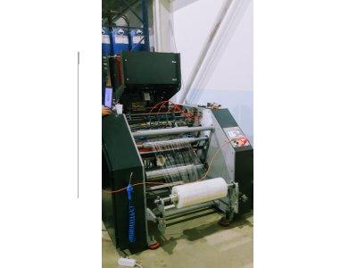Satılık Sıfır Tam Otomatik Dilimlemeli Strec Sarma Aktarma Makineleri Fiyatları İstanbul strec sarma,strec sarma makinasi,strec makinasi,aktarma,makine dilimlemeli strec sarma makinası