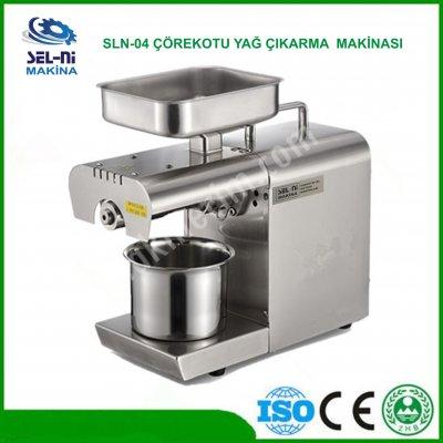 Çörek Otu Yağı Makinası ( Soğuk Pres )