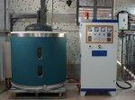 Basınçlı Döküm İçin 600Kg Kapasiteli İndüksiyonla Aluminyum Ergitme Ve Sıcak Tutma Ocağı