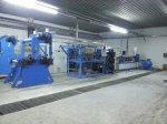 Plastik Bardak Fabrikasına Satılık
