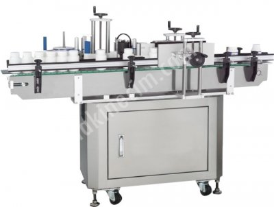 Full Automatic Sticker Labeling Machine