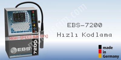 Ebs 7200