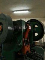 80 Ton Angrenajlı Eksantrik Pres