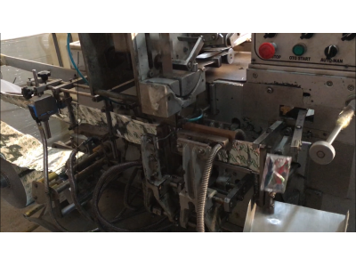 Satılık İkinci El Islak Mendil Makinası Fiyatları  Islak mendil makinası, flekso baskı makinası,