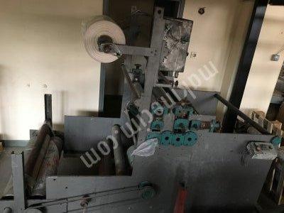 Satılık Sıfır Tutkallı Kağıt + Film Laminasyon Makinası Fiyatları İstanbul laminasyon makinası, tutkallı laminasyon, soğuk laminasyon, kasap kağıdı, naylon kaplama, lamination