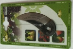 Bağ Makası Yedek Bıçak Ag-Ybb04 Al Fa Green